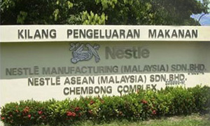Manufacturing Facililty at Chembong, Negeri Sembilan