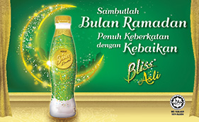 NEW! NESTLÉ BLISS® Ramadan Limited Edition Original Flavour