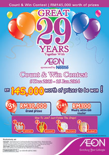 Great 29th Year Together with AEON