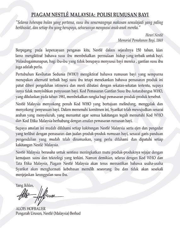 NESTLÉ MALAYSIA CHARTER - Infant Formula Policy